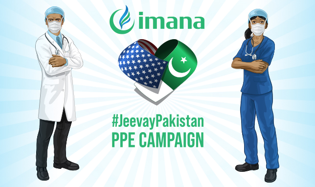 PPE for Pakistan – An IMANA Appeal
